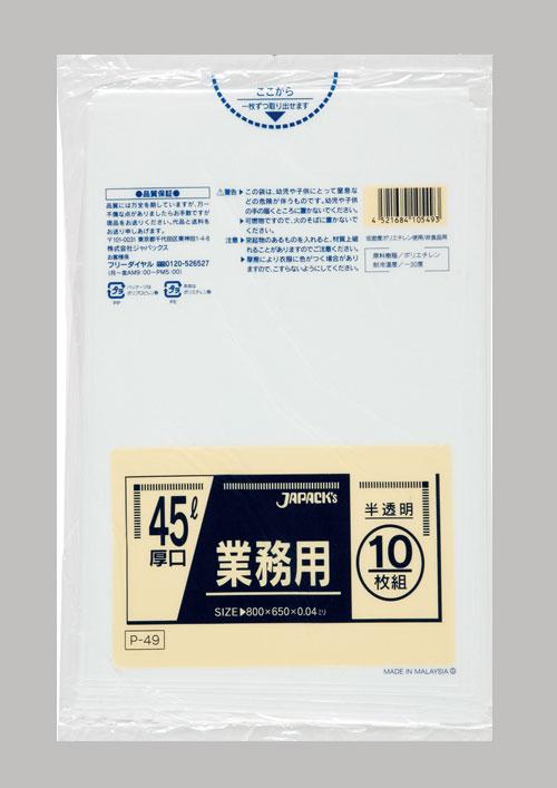 商品画像:010110-0872