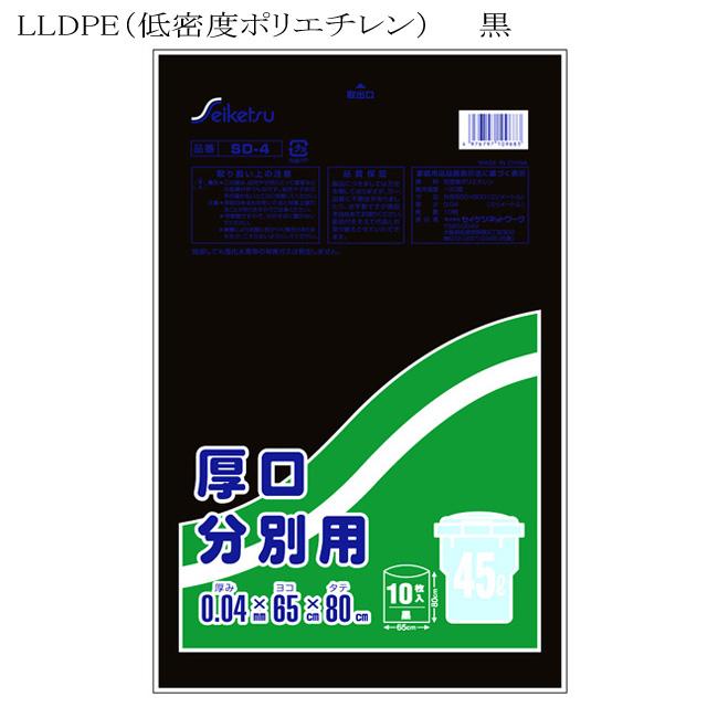 商品画像:010110-1611