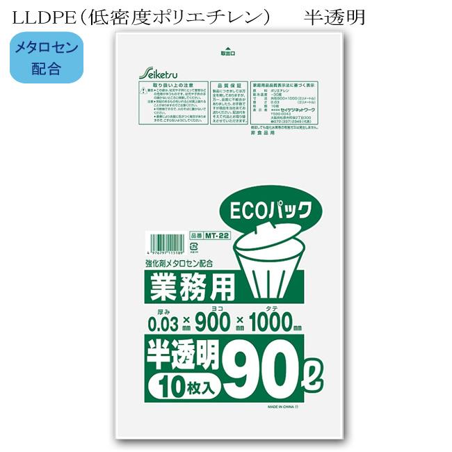 商品画像:010110-2141