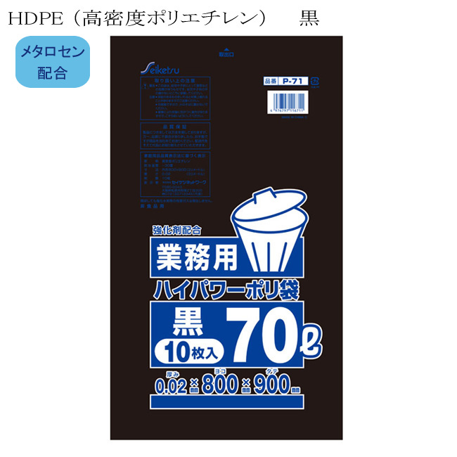 商品画像:010110-2191