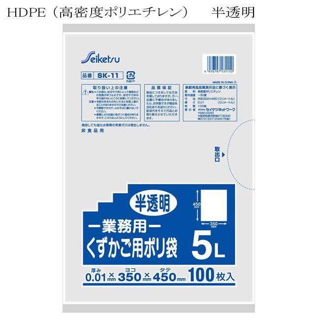 商品画像:010110-2431