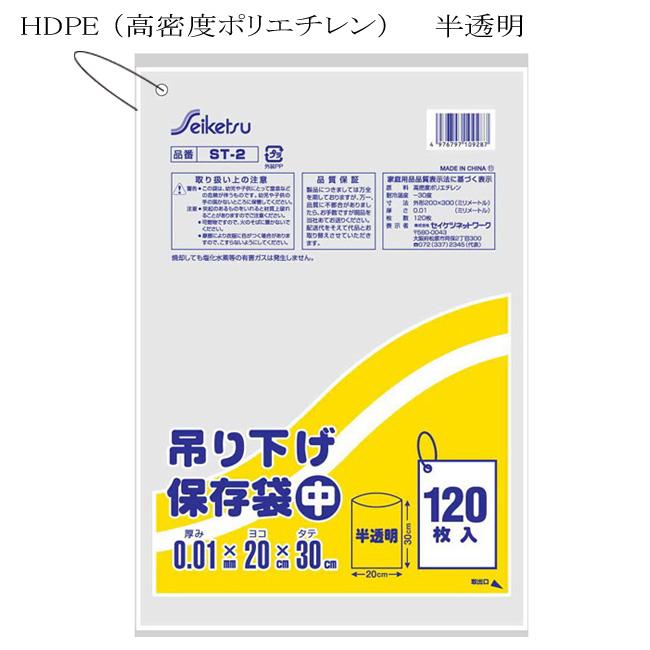 商品画像:010111-0151