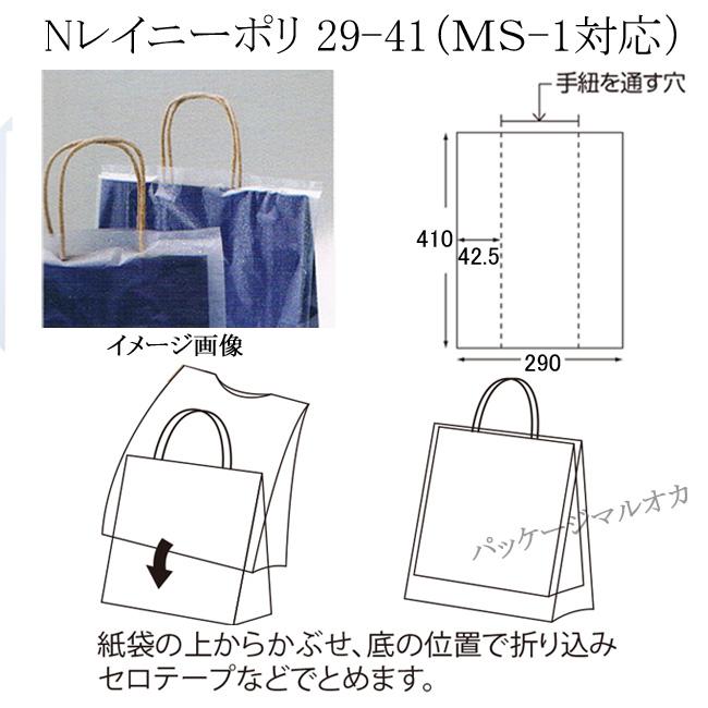 商品画像:010113-0081