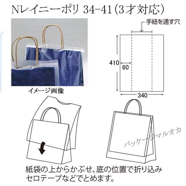 商品画像:010113-0091