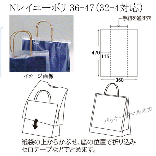 商品画像:010113-0111