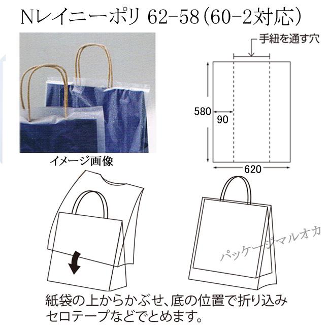 商品画像:010113-0143