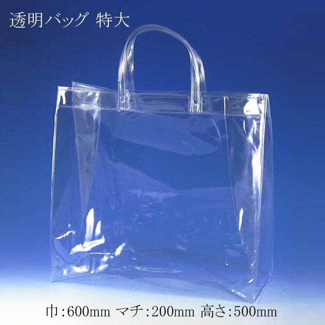 商品画像:010120-0321