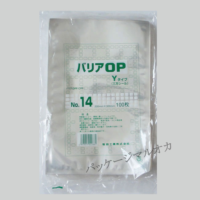 商品画像:010201-0503