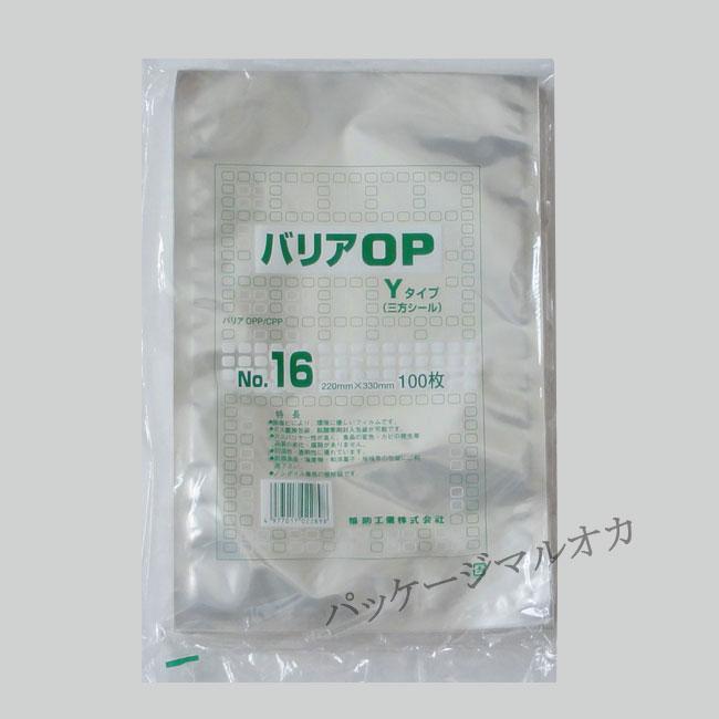 商品画像:010201-0513