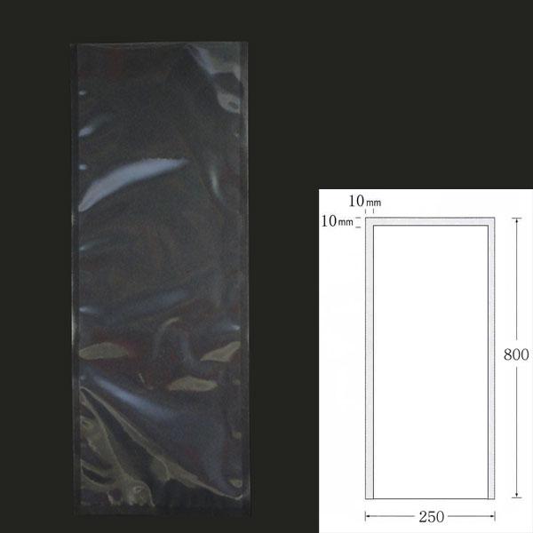 商品画像:010201-2841