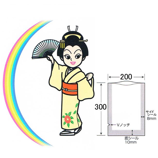 商品画像:010203-3981
