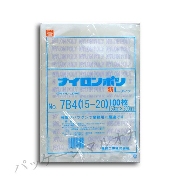 商品画像:010203-4881