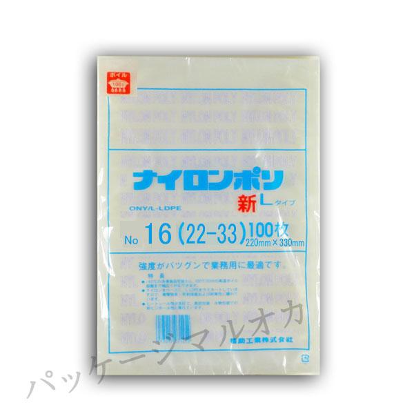 商品画像:010203-5113