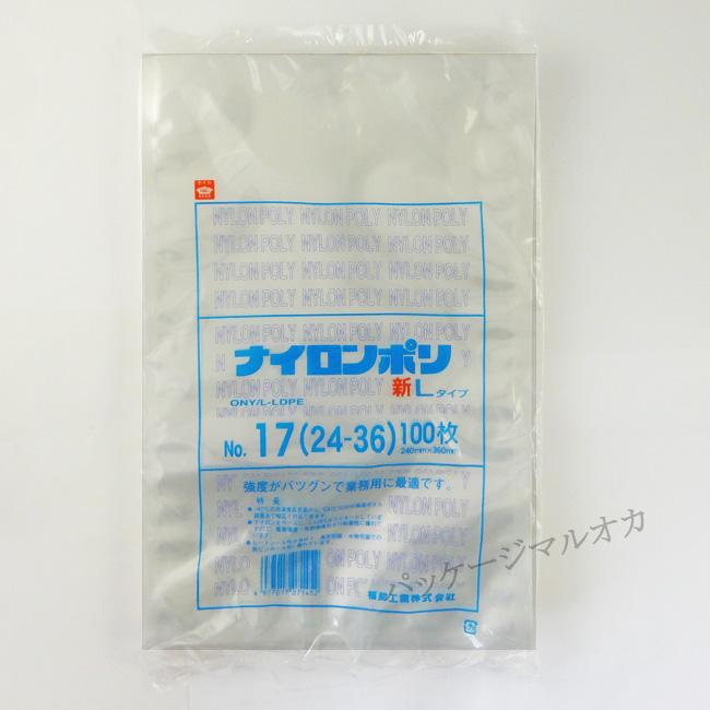 商品画像:010203-5233
