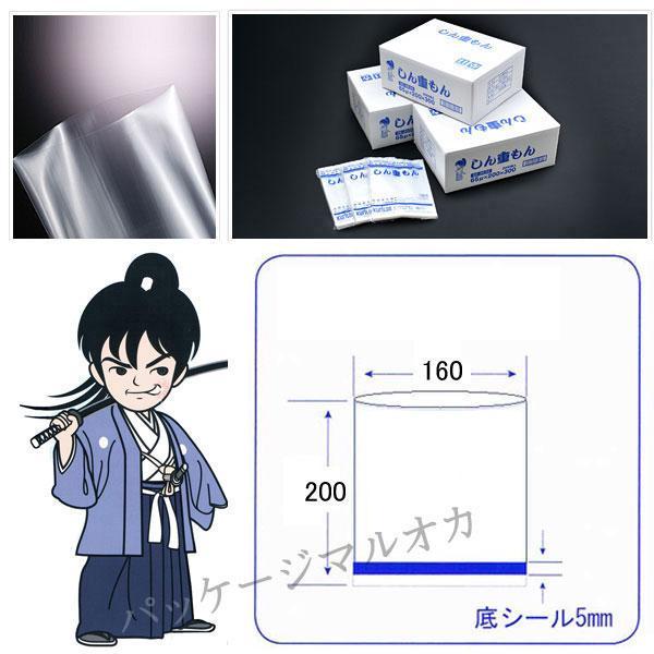 商品画像:010203-5641