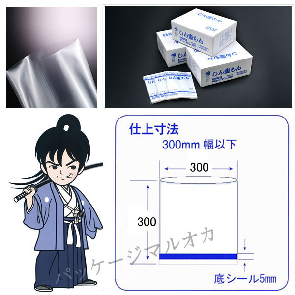 商品画像:010203-6021