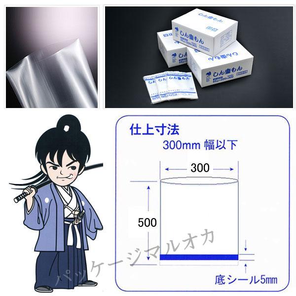 商品画像:010203-6061