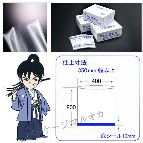 商品画像:010203-6211
