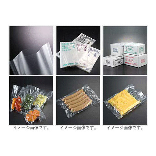 商品画像:010203-7701