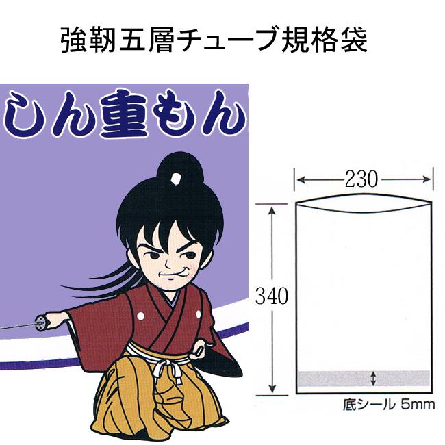 商品画像:010203-8711