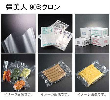 商品画像:010203-9181