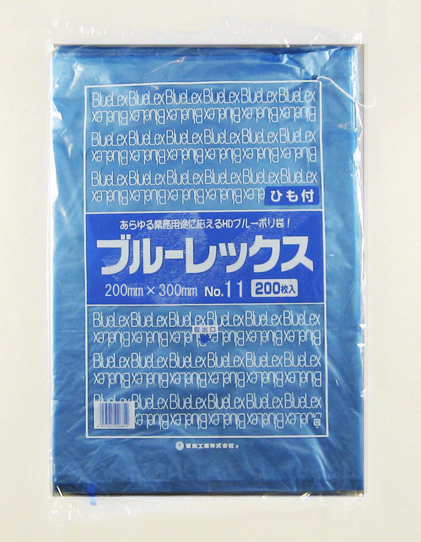 商品画像:010407-0061