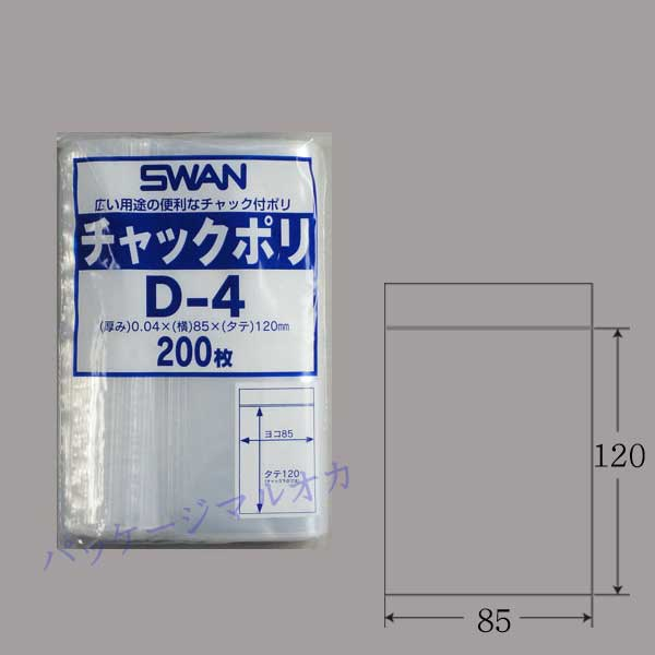 商品画像:010503-0164
