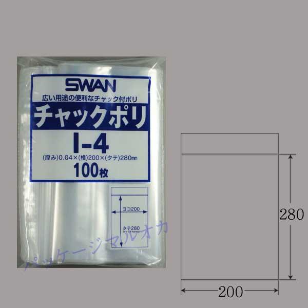 商品画像:010503-0211