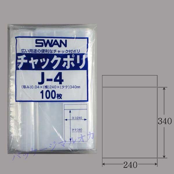 商品画像:010503-0223