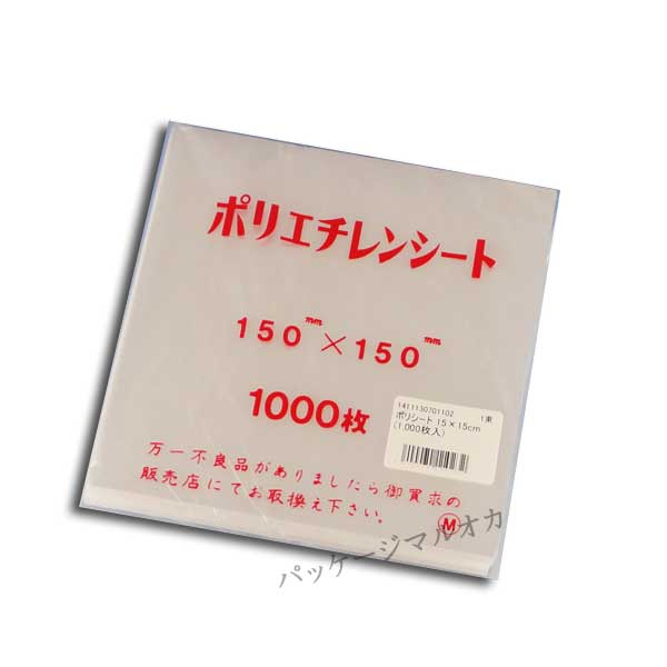 商品画像:010602-0021