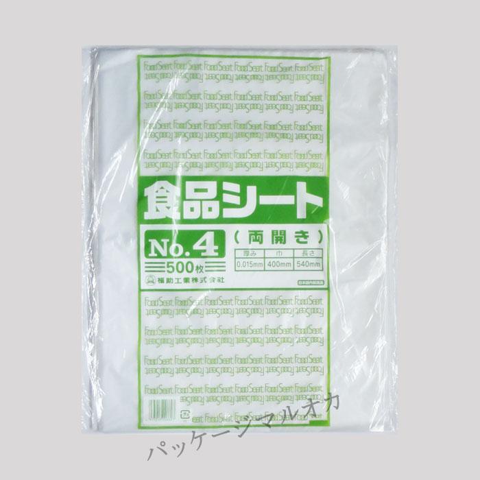 商品画像:011001-0012