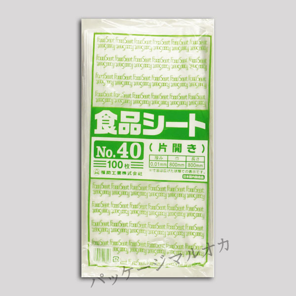 商品画像:011001-0021