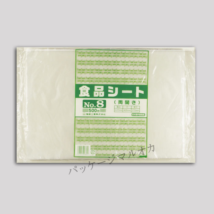 商品画像:011001-0032
