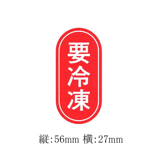 商品画像:020201-2432