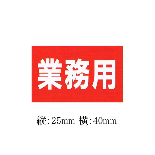 商品画像:020201-2442