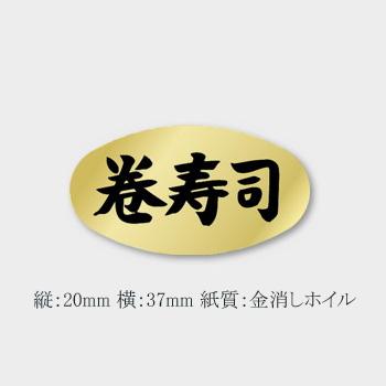 商品画像:020201-3183