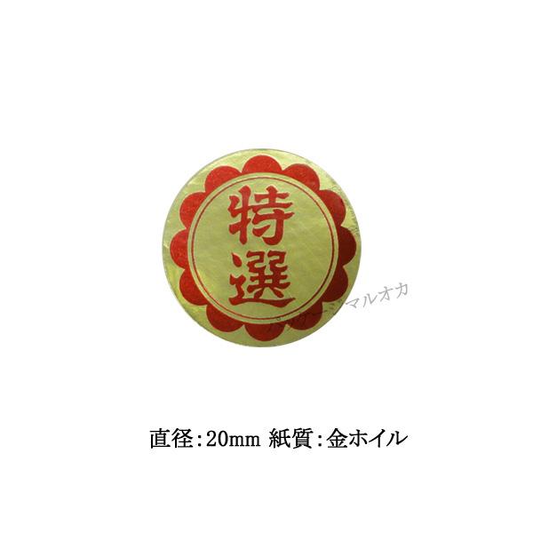 商品画像:020203-0371