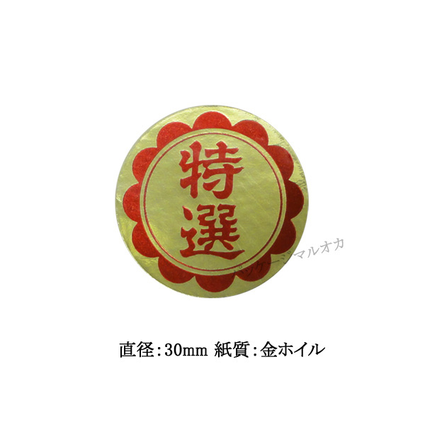 商品画像:020203-0381