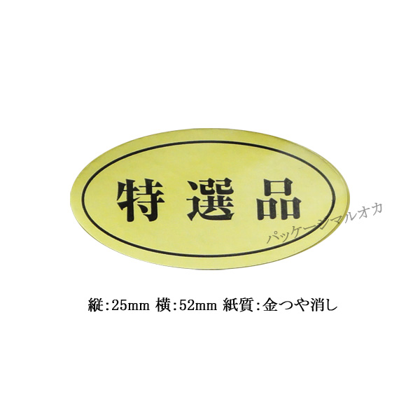 商品画像:020203-0461