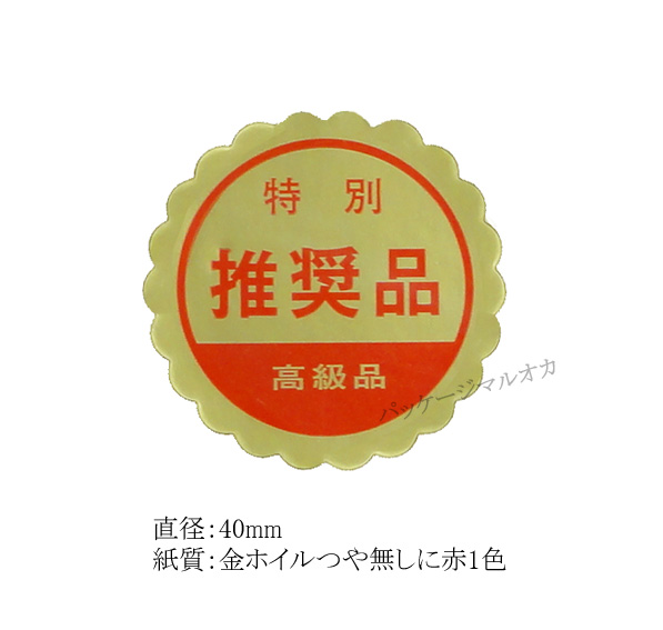 商品画像:020203-0481