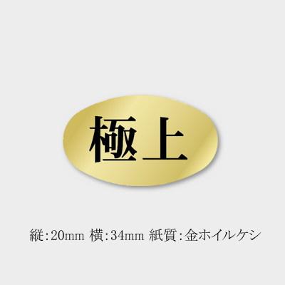 商品画像:020203-0551
