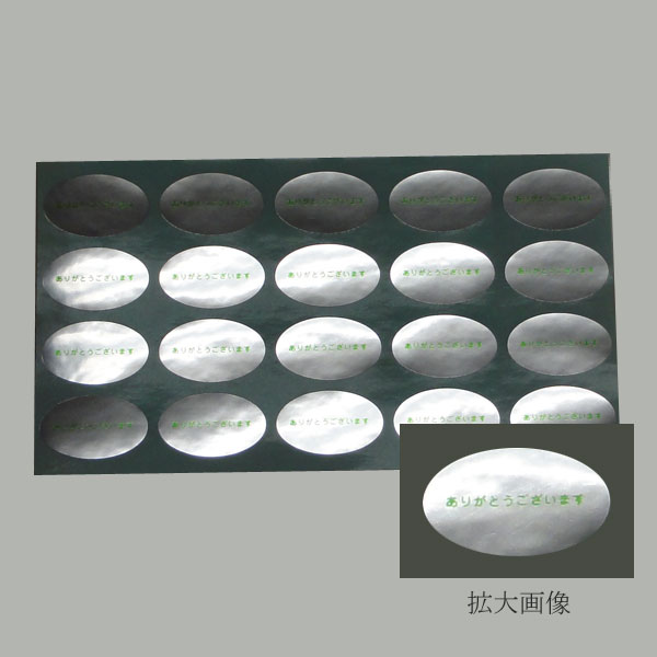 商品画像:020317-0211