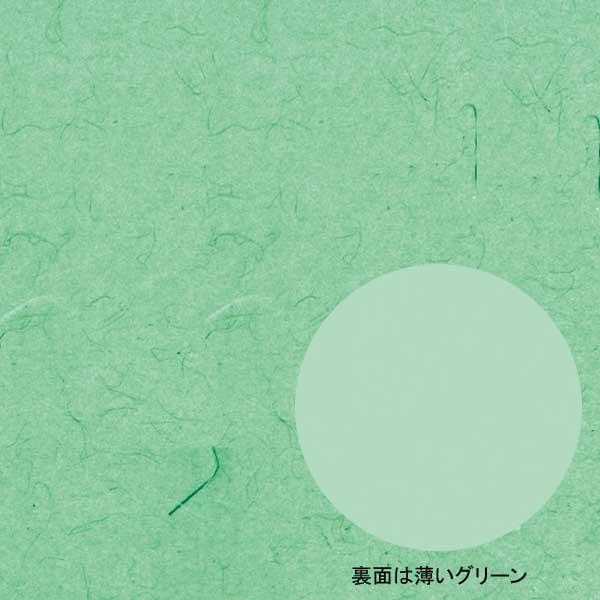 商品画像:030227-0441