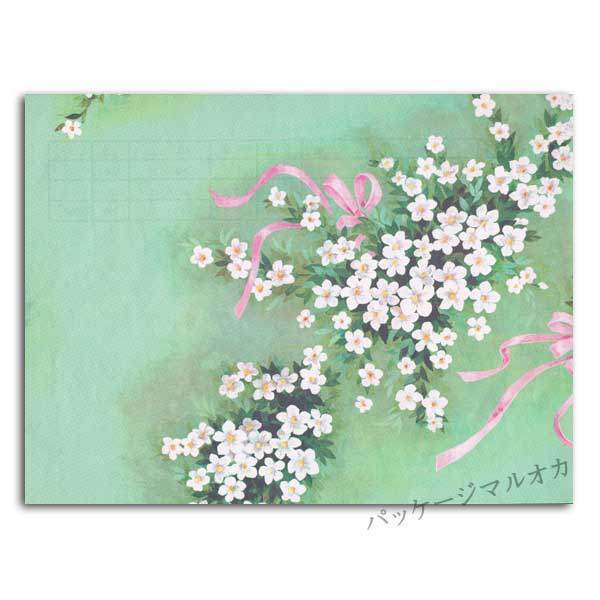 商品画像:030229-0991