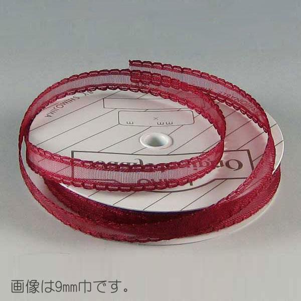 商品画像:031430-0221