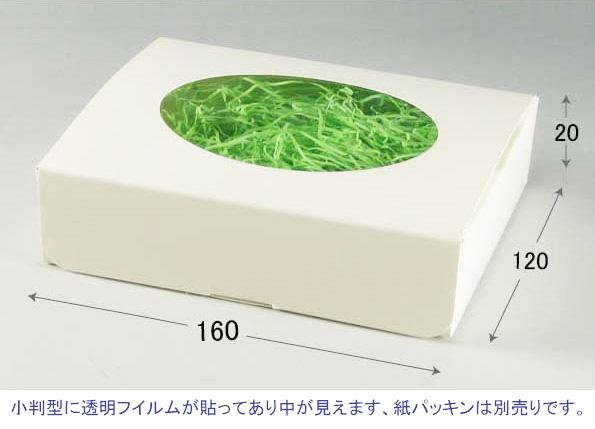 商品画像:032003-0203