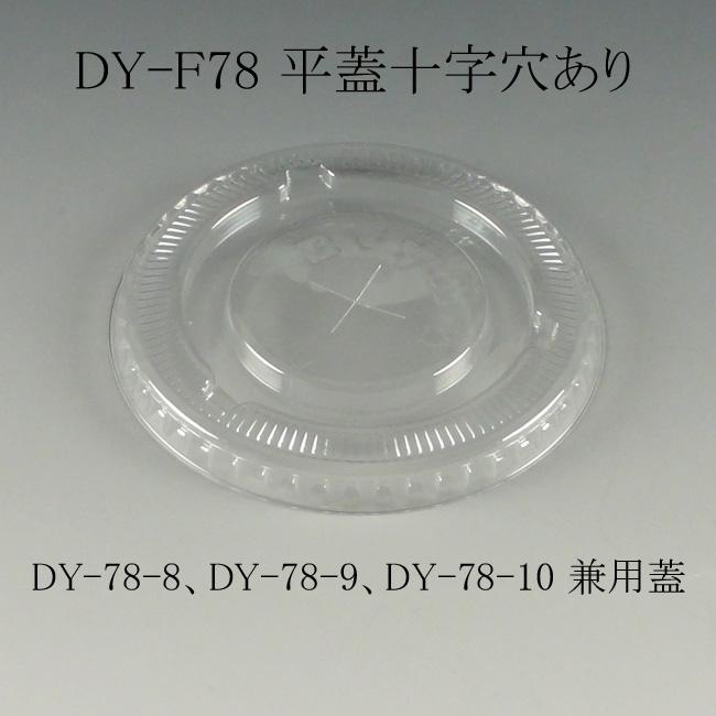 商品画像:060508-2402