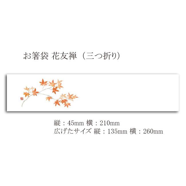 商品画像:120101-3232